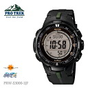 CASIO Casio PRO TREK proto Lec solar radio time signal rial material series PRW-S3000-1JF men watch