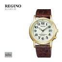 CITIZEN citizen REGUNO Legno solar TEC radio clock KL3-021-30