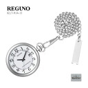 Citizen citizen REGUNO レグノ watch silver color stainless steel KL7-914-11 pocket watch