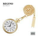Citizen citizen REGUNO レグノ watch gold-collar KL7-922-31 pocket watch