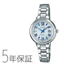 CASIO Casio SHEEN scene ladies watch SHE-4516SBY-7AJF