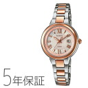 CASIO Casio SHEEN scene ladies watch SHE-4516SBZ-9AJF