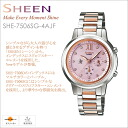 Casio scene CASIO SHEEN ladies watch Swarovski adoption! She-7506SG-4AJF