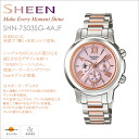 CASIO Casio SHEEN scene electric wave solar chronograph Lady's watch SHN-7503SG-4AJFupup7