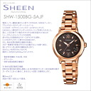 CASIO Casio SHEEN scene Lady's watch electric wave solar SHW-1500BG-5AJFfs3gm