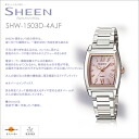 Casio scene electric wave watch CASIO SHEEN Lady's watch SHW-1503D-4AJF upup7