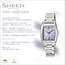 Casio scene electric wave watch CASIO SHEEN Lady's watch SHW-1503D-6AJF fs3gm