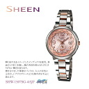 CASIO Casio SHEEN scene SHW-1507SG-4AJFfs3gm