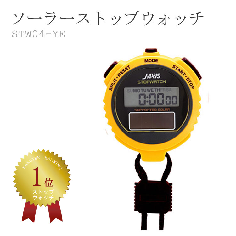 Ultrak 830 Heat Index Stopwatch - Presented by CEI