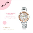 Citizen citizen wicca ウィッカソーラーテック watch KB1-031-11fs3gm