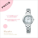 Citizen citizen wicca ウィッカソーラーテック radio time signal KL4-516-11fs3gm