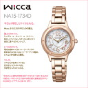 CITIZEN citizen wicca Wiccan solar TEC watch NA15-1734D
