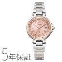 Ec1014-65w