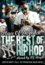 NY를 대표하는 빅인 면면을 놀라운 솜씨 스킬로 완전 MIX! Place Of Dispatch - THE BEST OF N.Y. HIP HOP - Vol.4 (2 DISC) - DJ FLOYD