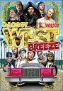 극상의 웨사이츄 DVD! WEST BREEZE VOL.2 - DJ OGGY