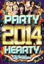 2014년 「최신 파티」60발! PARTY HEARTY 2014 Pt.1 - DJ William