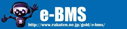 e-BMS