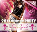지금이라면 100엔 OFF! EXCESSES VOL,11 2011 THE BEST OF PARTY - DJ LUKE