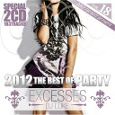 폭아게!킹・오브・파티! EXCESSES VOL,18 2012 THE BEST OF PARTY - 2CD - DJ LUKE