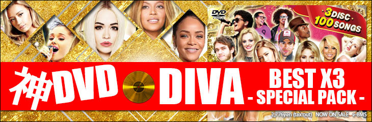 DIVA BEST X3 - SPECIAL PACK - I-SQUARE