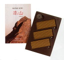 Hong long-established, shouei Temple incense road Nanshan (stick type 60 pieces)