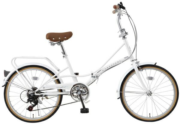 自転車の 折りたたみ自転車 おすすめ 軽量 : Giant Cypress Hybrid Bike