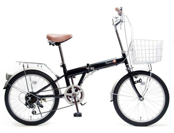 折りたたみ自転車】