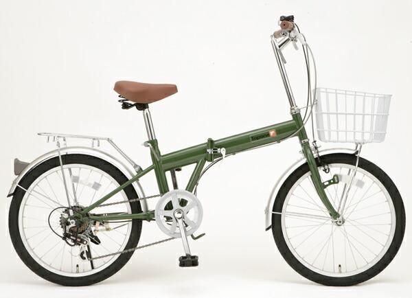 ... 自転車【自転車小】【RCP