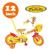自転車の 幼児 自転車 16インチ 人気 : ニーズ 16インチ 子供用自転車 ...