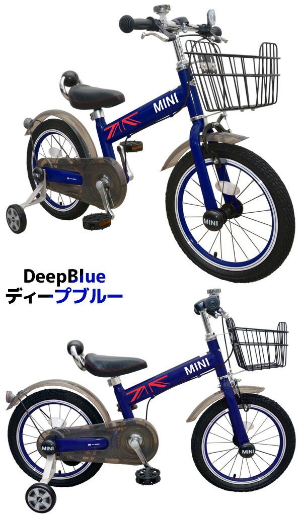 ... 自転車 カゴ ベル 子供用
