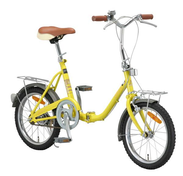 自転車の 折りたたみ自転車 おすすめ 軽量 : ... 折りたたみ自転車 【イエロー
