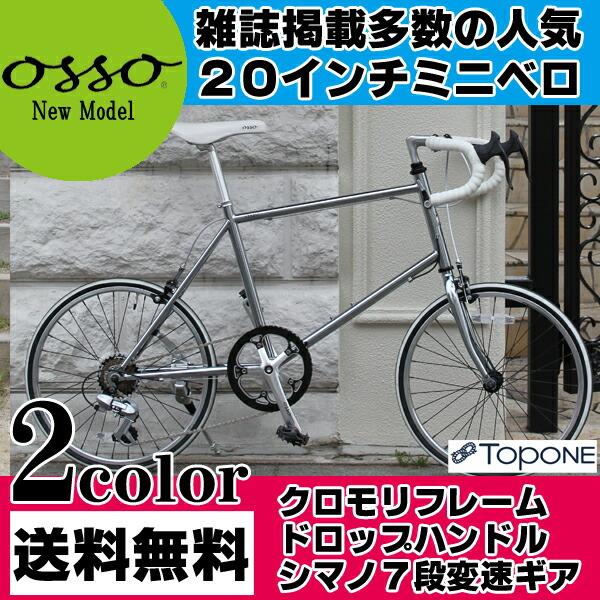 自転車の 子供用自転車 20インチ 人気 : 子 供用 自転車 16 インチ ...