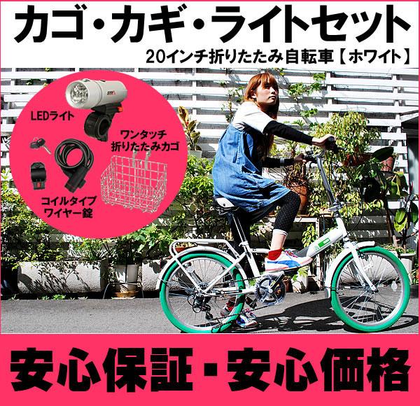 自転車の otomo 自転車 : 楽天市場】折りたたみ自転車 ...