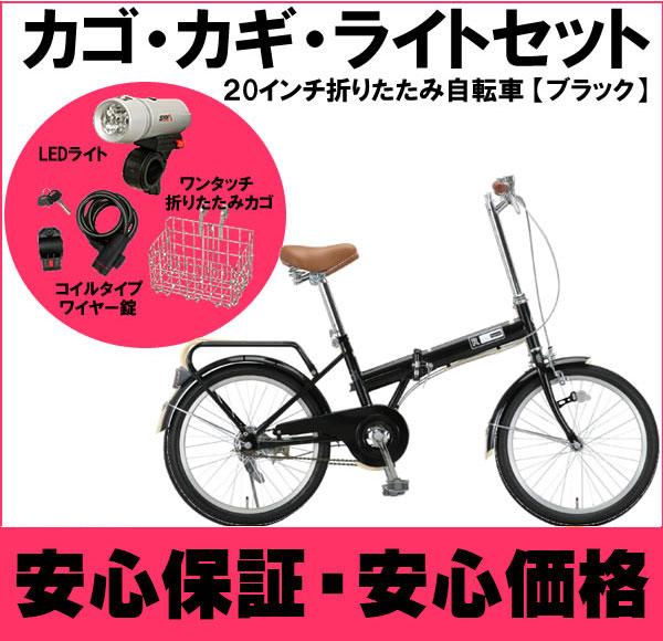 折りたたみ自転車 人気 自転車 ...
