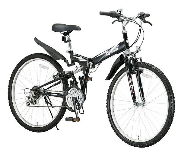 自転車の otomo 自転車 : 自転車 おりたたみ 自転車 ...