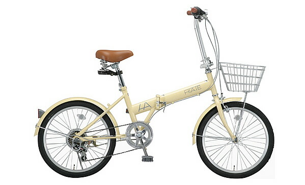 "20"" Folding Bicycle Shimano 6-Speed Bike"