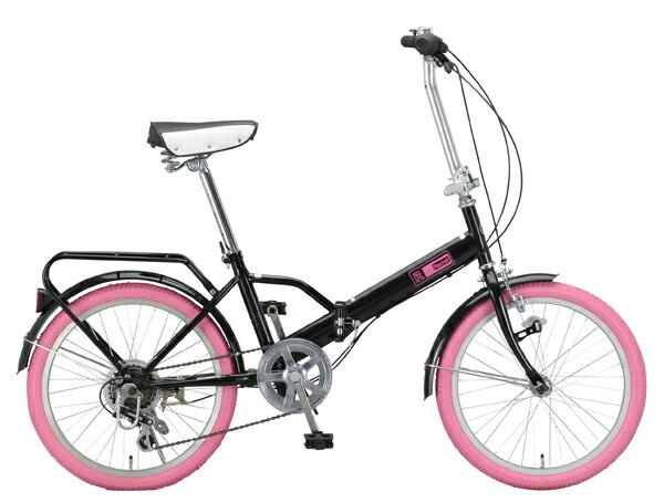 自転車の 自転車 カラータイヤ 20インチ : ... ) 20インチ折りたたみ自転車