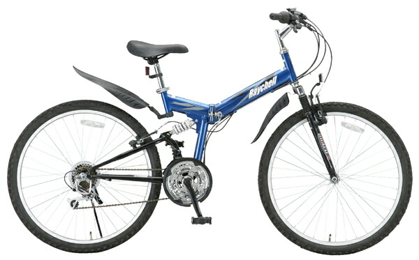 Bikes 26 Inches product name