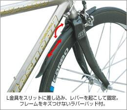 自転車の 自転車 クロスバイク 泥除け : 楽天市場】自転車用 泥除け ...