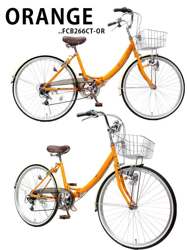 自転車の 自転車 26インチ 身長 : 】折りたたみ自転車 26インチ ...