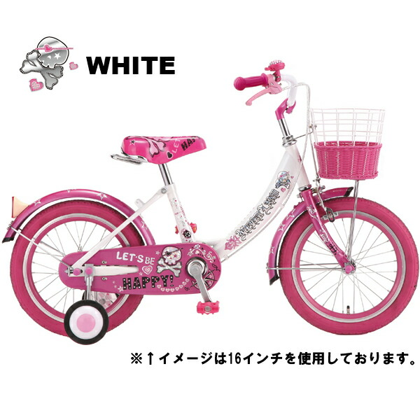 自転車の 幼児 自転車 16インチ 人気 : What Height Should a Child Be for an 18 Inch Bicycle