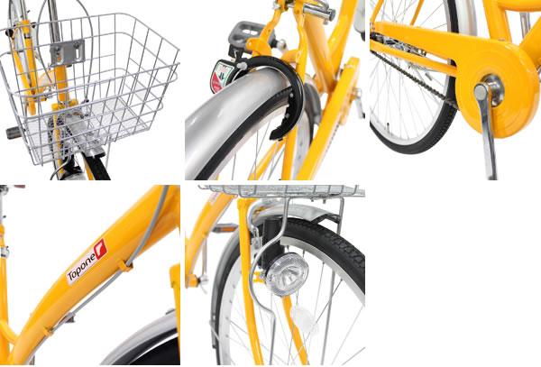 自転車の 自転車 26インチ 身長 : 自転車 26インチ 軽快車 シティ ...