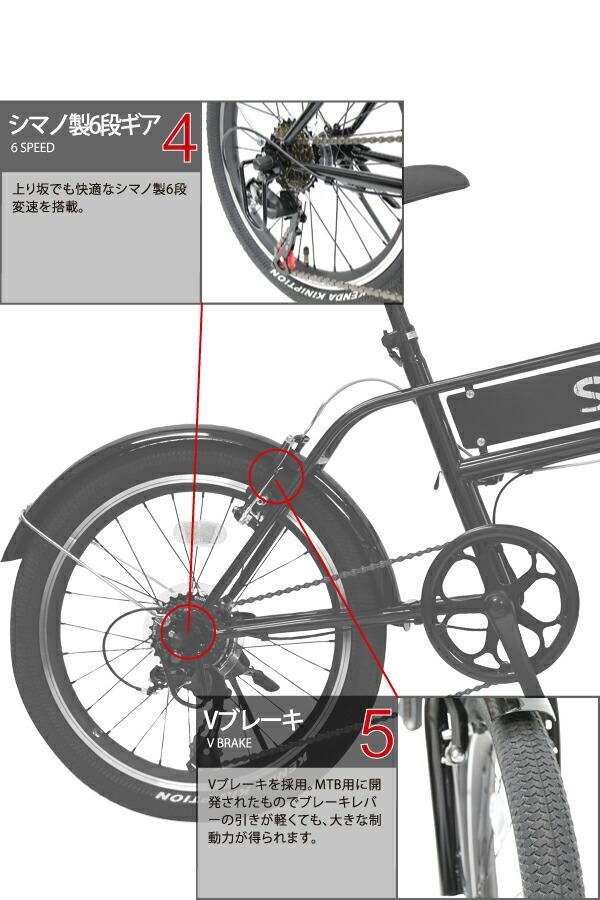 小径自転車 20インチ 自転車 ...
