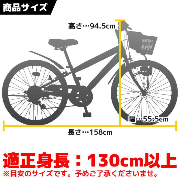 自転車の 自転車 反射板 前 : 自転車 マウンテンバイク風 前 ...