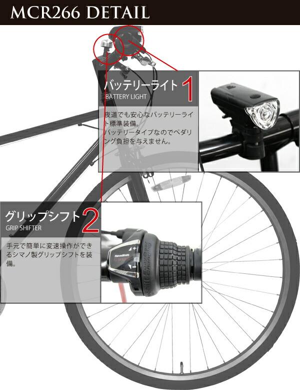 自転車の 自転車 カバー おすすめ クロスバイク : 自転車 26インチ クロスバイク ...