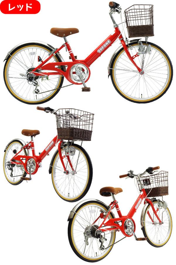 無料】20インチ子供用自転車 ...