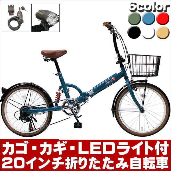 自転車の 自転車 スタンド 取り付け 子供用 : ... 自転車小】【RCP】:自転車