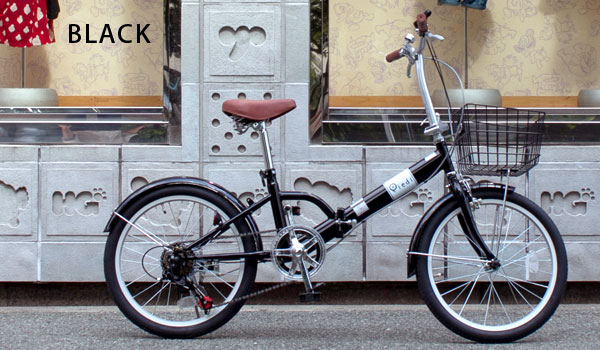折り畳み自転車 鍵・ライト付き