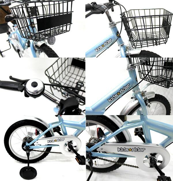 自転車の 自転車 男の子 16インチ : (キッズライダー)16インチ ...