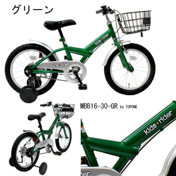 自転車の 自転車 男の子 16インチ : 風 人気自転車 16インチ 男の子 ...